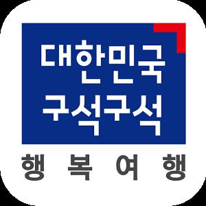 [ONW20170419095800]app0908.png